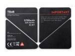 Изолирующая наклейка батареи TB48 DJI Inspire 1 Part 51