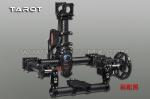 Tarot TL100ACC 2-х осевой подвес