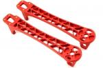 Луч DJI F450 и F550 (красный, 2 штуки)
