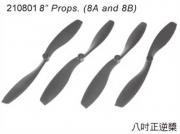 Комплект пропеллеров A и B Gaui 330x