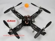 Квадрокоптер GAUI 330X-S