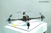 Квадрокоптер Xaircraft X450 Pro V2 (FC1212-P, AHRS-S V2)