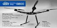 Гексакоптер DJI S800 ARF kit