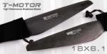 Карбоновые пропеллеры T-motor 18x6.1 (SF+SFP)