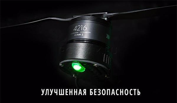 Улучшенная безопасность DJI E1200 Standard
