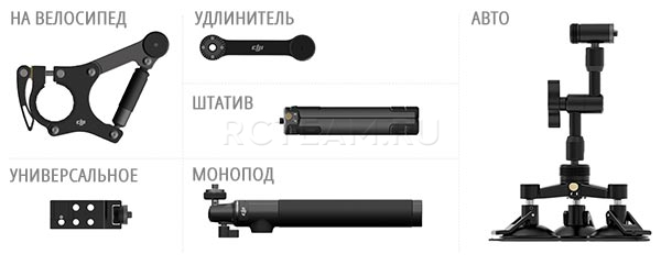 Dji Osmo инструкция на русском языке - фото 4