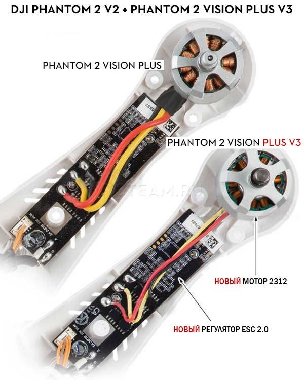 Новый мотор DJI 2312 для квадрокоптеров DJI Phantom 2 и Phantom 2 Vision Plus