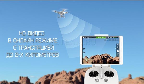 Онлайн трансляция видео DJI Phantom 3