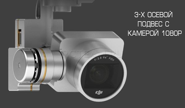 Новое поколение в аэрофотосъемке DJI Phantom 3